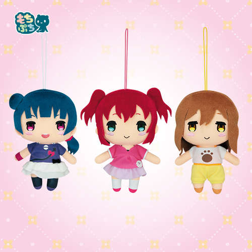 Love Live! Sunshine!! Mochi Petite Plush 1st Years