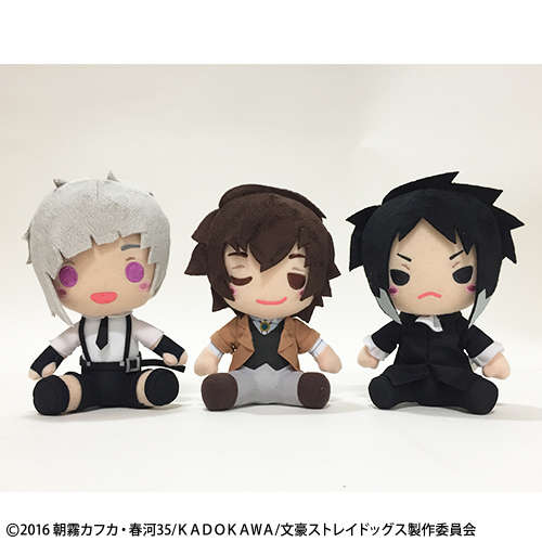 Bungou Stray Dogs Plush