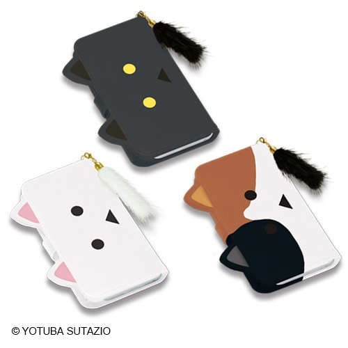 Nyanboard Book Type Smartphone Cover