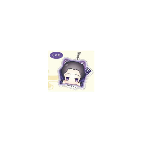 Acrylic Key Chain Demon Slayer Odango Series 06 Shinobu AK