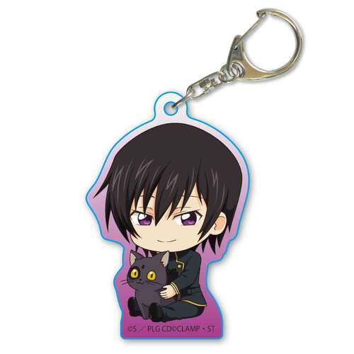 GyuGyutto Acrylic Key Chain Lelouch Lamperouge