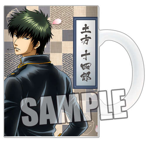 Full Color Mug Part. 4 Hijikata Toshiro