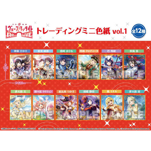 Shojo Kageki Revue Starlight -Re Live-Trading Mini Shikishi Vol. 1