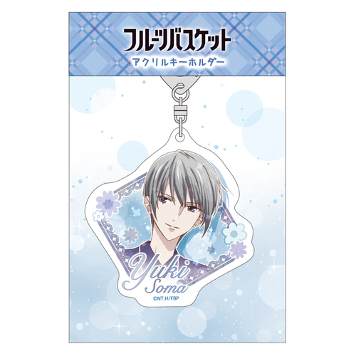 Fruits Basket Acrylic Key Chain Yuki