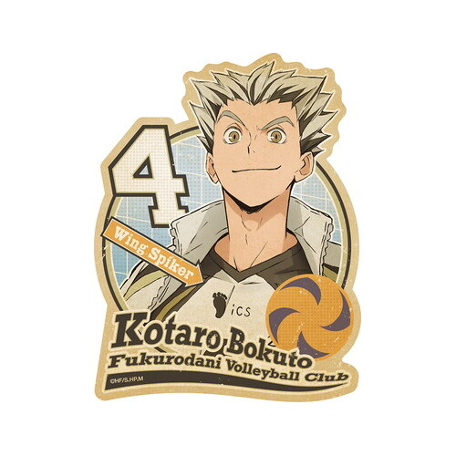 Haikyu!! To The Top Travel Sticker 9 Bokuto Kotaro