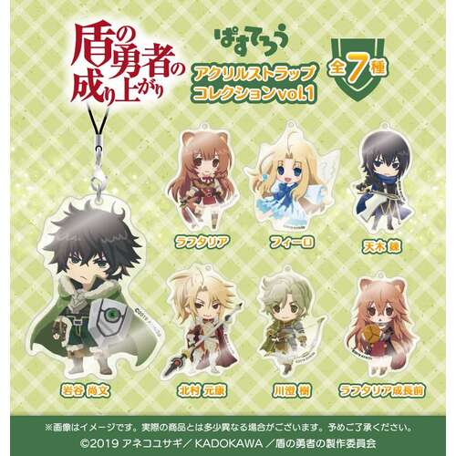 Shield Hero Pastel Style Acrylic Strap Collection Vol. 1