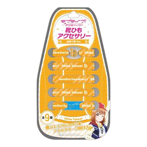 Shoelace Accessory Takami Chika Ver.