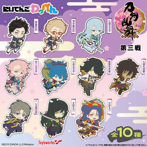 "-PRE ORDER- Toy'sworks Collection Niitengo Wappen ""Touken Ranbu -ONLINE-"" Vol.3 [FULL BOX]"