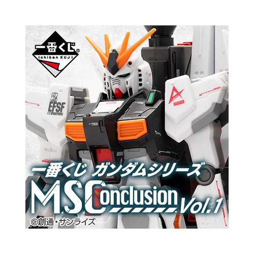 [IN-STORE] Ichiban Kuji Gundam Series M.S Conclusion Vol. 1