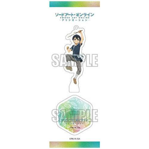 Original Illustration Acrylic Figure / Key Chain Kirito (Childhood Ver.)