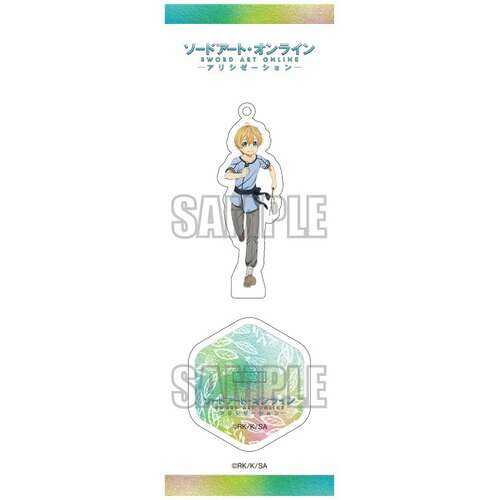 Original Illustration Acrylic Figure / Key Chain Eugeo (Childhood Ver.)