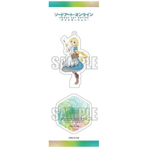 Original Illustration Acrylic Figure / Key Chain Alice (Childhood Ver.)