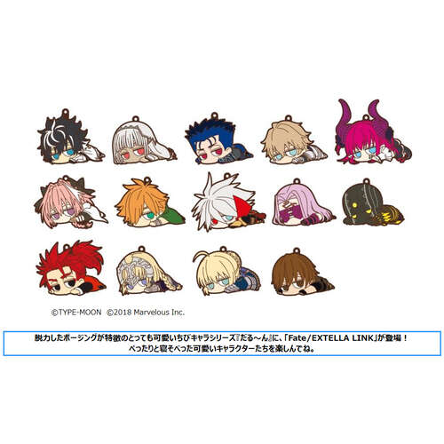 Fate/EXTELLA LINK Daru-n Rubber Strap Collection Vol. 1 [BLIND BOX]