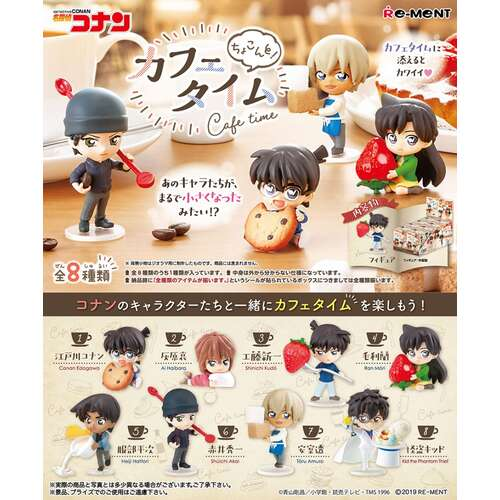 Detective Conan Chokonto! Cafe Time [BLIND BOX]