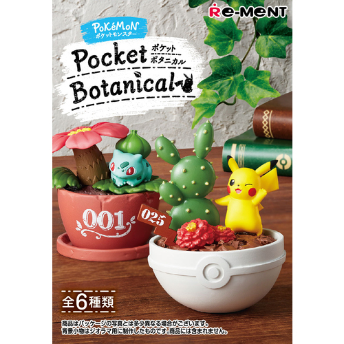 Pokemon Pocket Botanical [BLIND BOX]