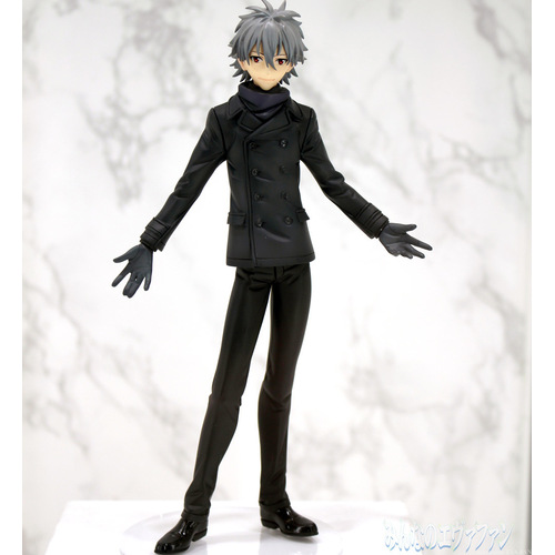 Kaworu Coat PM Figure