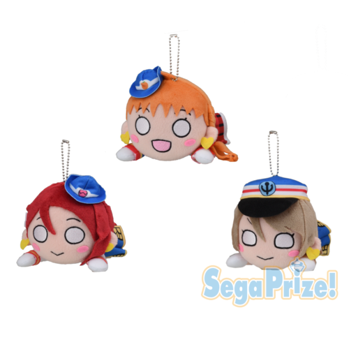 Nesoberi Plush 2nd Year Happy Party Train
