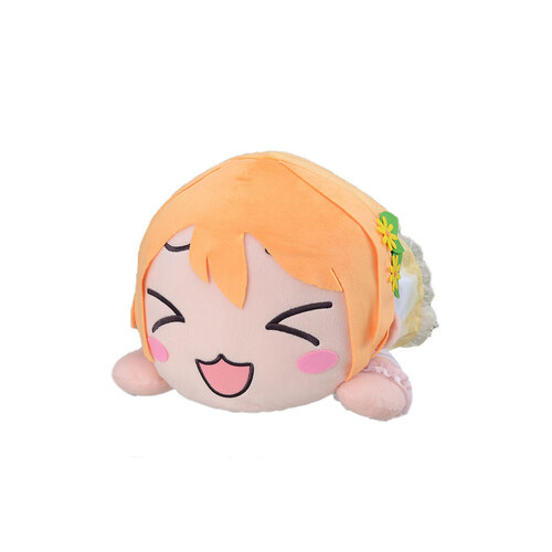 Nesoberi Plush Hoshizora Rin A Song for You! You? You!! LL