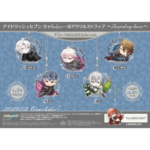 IDOLiSH7 Chara-feuille Acrylic Strap -Jewelry Box- Ver. TRIGGER & Re:vale [BLIND BOX]