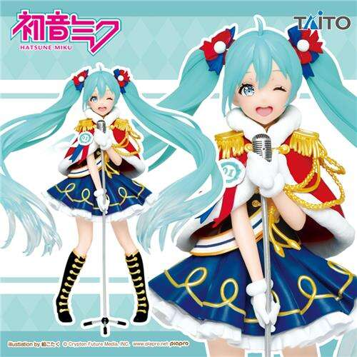 Hatsune Miku Winter Live Figure