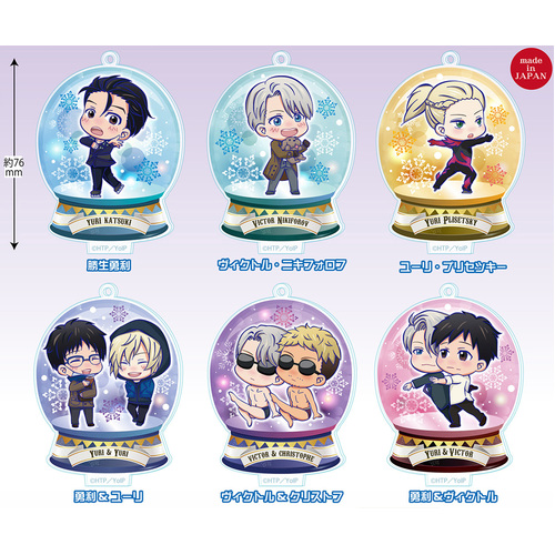 Yuri!!! on Ice TojiColle Acrylic Key Chain Vol. 2