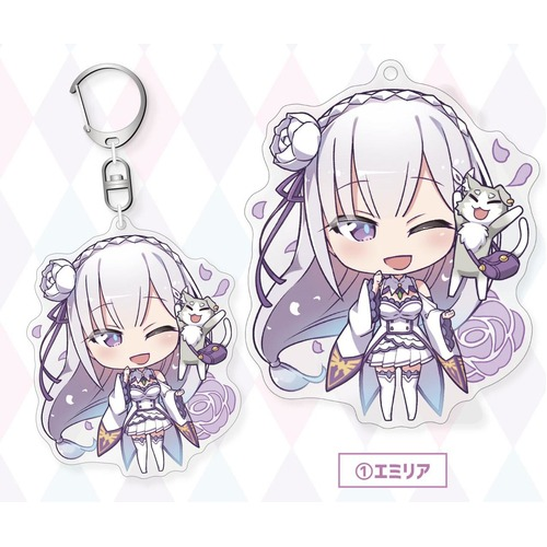 Acrylic Key Chain Vol. 2 1 Emilia